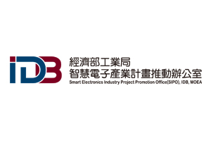 Smart Electronics Industry Project Promotion Office (SIPO)