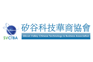 SVCTBA, Silicon Valley Chinese Technology and Business Association
