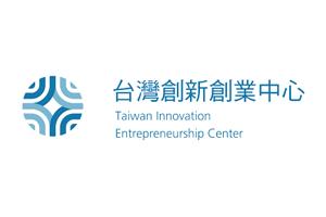TIEC 台灣創新創業中心