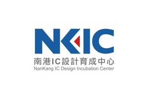 Nankang IC Design Incubation Center (南港IC設計育成中心)