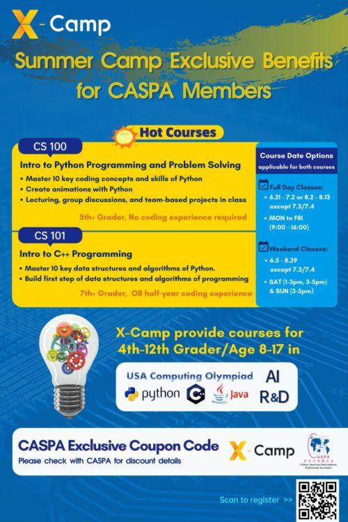 X_Camp_Exclusive_benefits_for_CASPA_Member-530b8330-bc49-11eb-8ef5-47c3f518926b